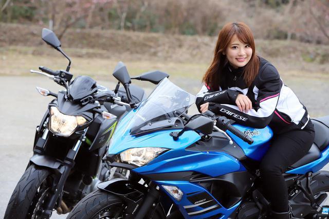 画像: 平嶋夏海の「つま先メモリアル」 (第2回:KAWASAKI Z650、Ninja650) - webオートバイ