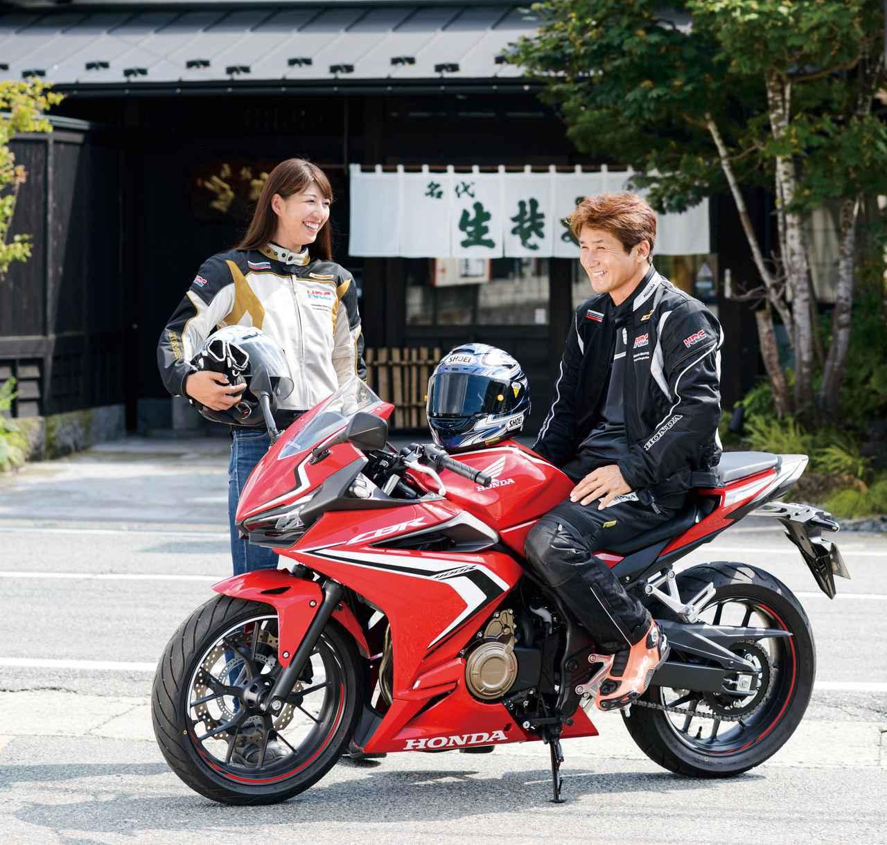 画像: 「HONDA CBR400R」を伊藤真一さんがインプレ!【ロングラン研究所】 - webオートバイ