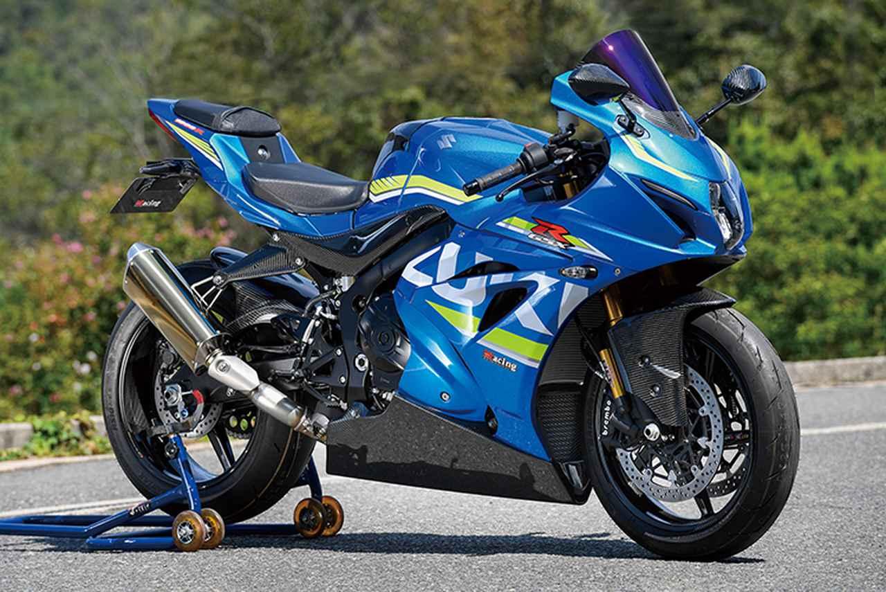 画像: マジカルレーシングGSX-R1000R(スズキGSX-R1000R) | ヘリテイジ&レジェンズ|Heritage& Legends