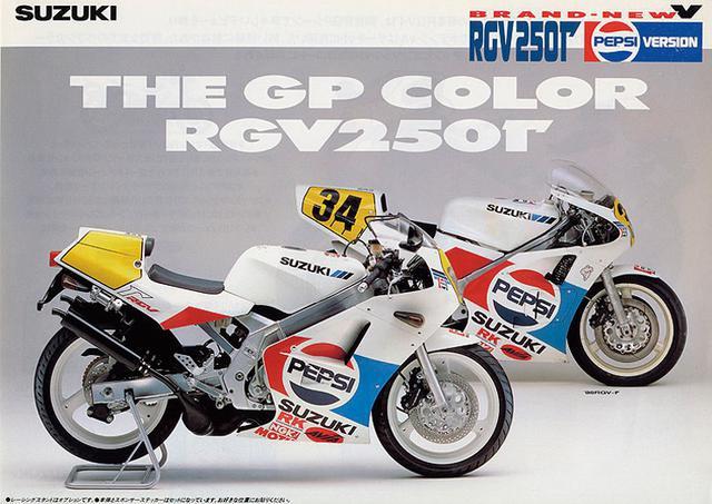 画像3: スズキRG250Γヒストリー(RGV250Γ・VJ21A編 1986-1989)