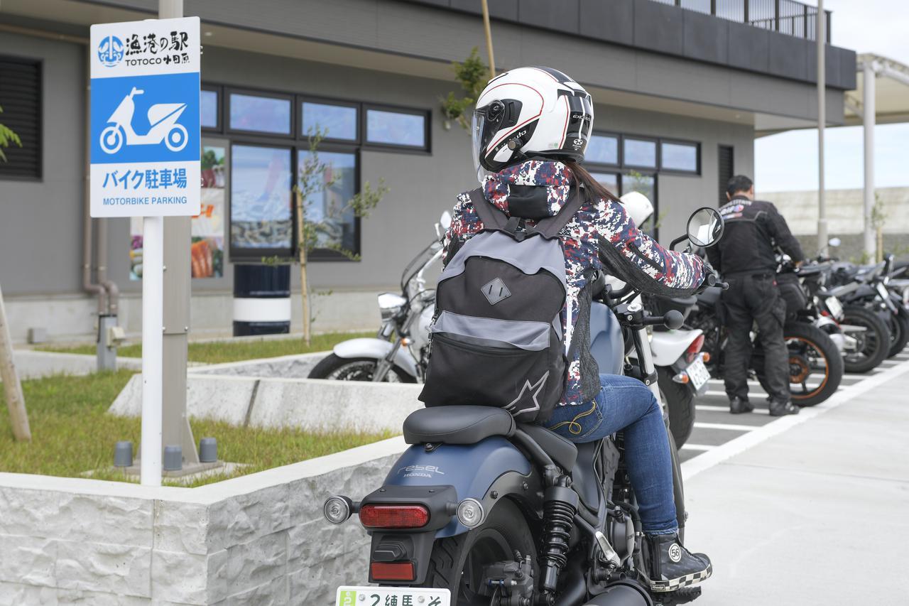 Images : 7番目の画像 - 「【動画あり】ほぼ月刊「梅本まどかとオートバイ」vol.25 HONDA Rebel250」のアルバム - webオートバイ