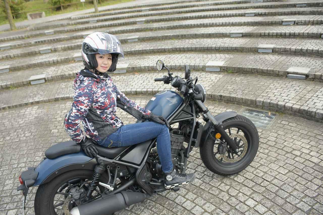 Images : 9番目の画像 - 「【動画あり】ほぼ月刊「梅本まどかとオートバイ」vol.25 HONDA Rebel250」のアルバム - webオートバイ