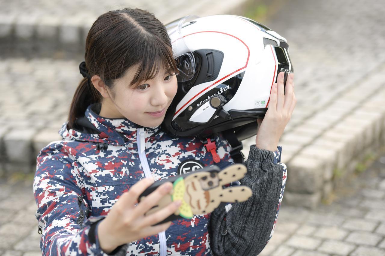 Images : 10番目の画像 - 「【動画あり】ほぼ月刊「梅本まどかとオートバイ」vol.25 HONDA Rebel250」のアルバム - webオートバイ