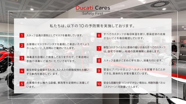 画像: DUCATI-GOODWOOD.COM ドゥカティ松戸/ドゥカティ市川 オフィシャルサイト