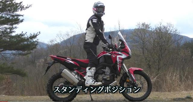 画像: 「三橋淳のアフリカツイン 北駆南走」第10回「ポジションはじめの一歩・後編」 - webオートバイ