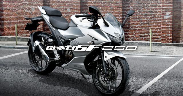 画像: 製品概要 | ジクサーSF250 | 二輪車 | スズキ