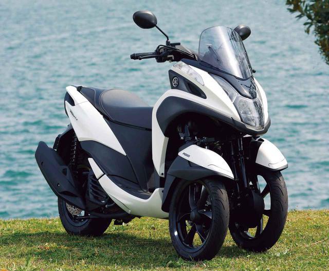 画像: YAMAHA トリシティ125 排気量:124cc メーカー希望小売価格(税込):42万3500円(ABS仕様車は46万2000円)