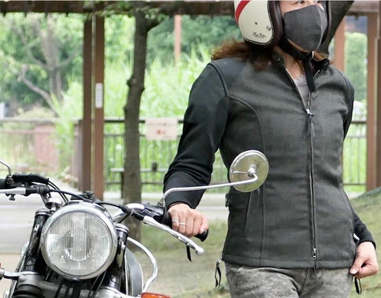 画像: ジャケットとのトータルコーディネートもいい感じですね!