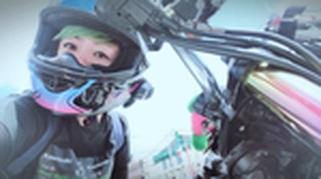 画像: No Bike☆No Life