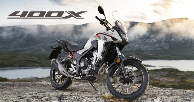 画像: 400X ホンダ公式サイト