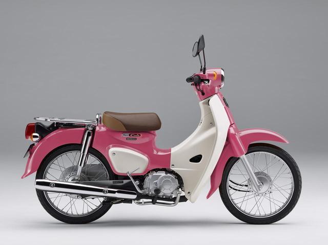 画像: サマーピンク メーカー希望小売価格:26万9500円(税込)500台