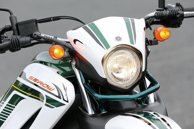 画像: 【開発者インタビュー】ヤマハ「セロー250 ファイナルエディション」 SEROWらしさを貫いた35年の集大成 - webオートバイ