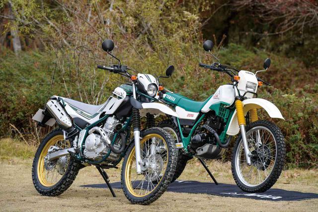 画像: ヤマハ「セロー」の歴代モデルを振り返る!「225」から「250」になったのはいつ? 初代はキックスターターのみだった? - webオートバイ