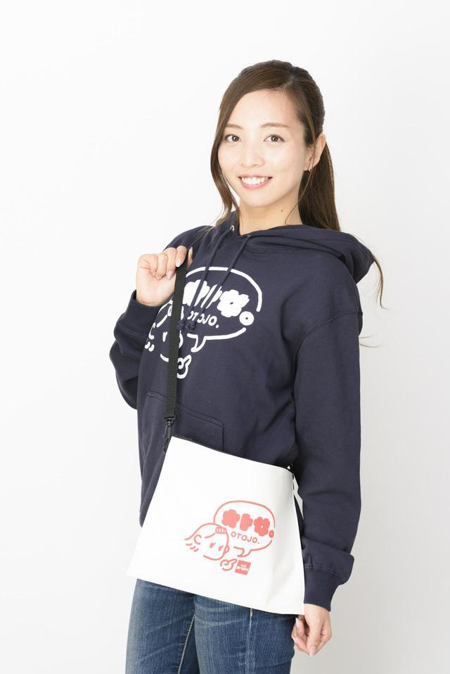 画像: インスタグラマー&ユーチューバーのRurikoは、レン耐初参戦! ちなみに、着用しているパーカーやサコッシュなど、オートバイ女子部グッズはパドックで販売予定!