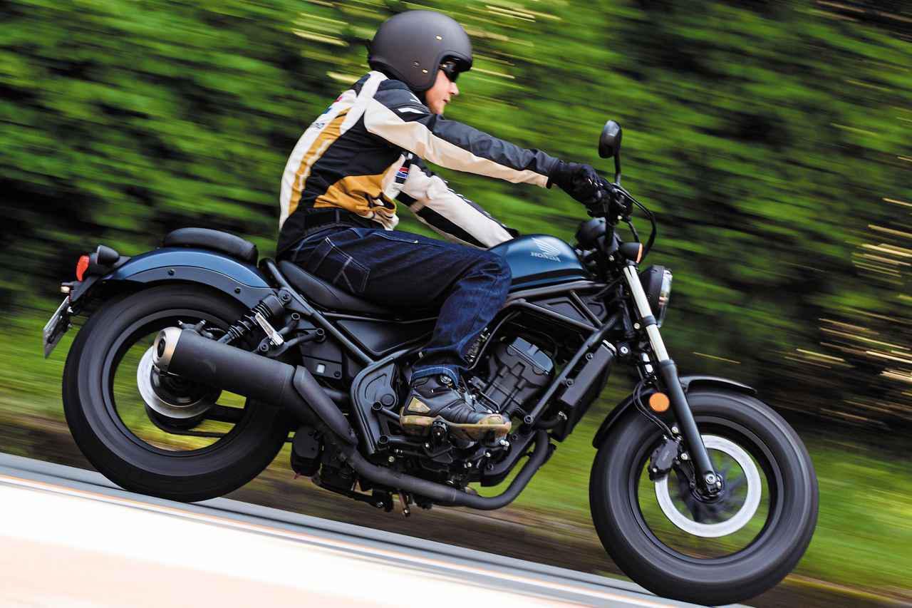 画像: 【後編】ホンダ新型「レブル250」に伊藤真一さんが初試乗! 街中、高速道路、峠での乗り味をインプレ【ロングラン研究所】 - webオートバイ