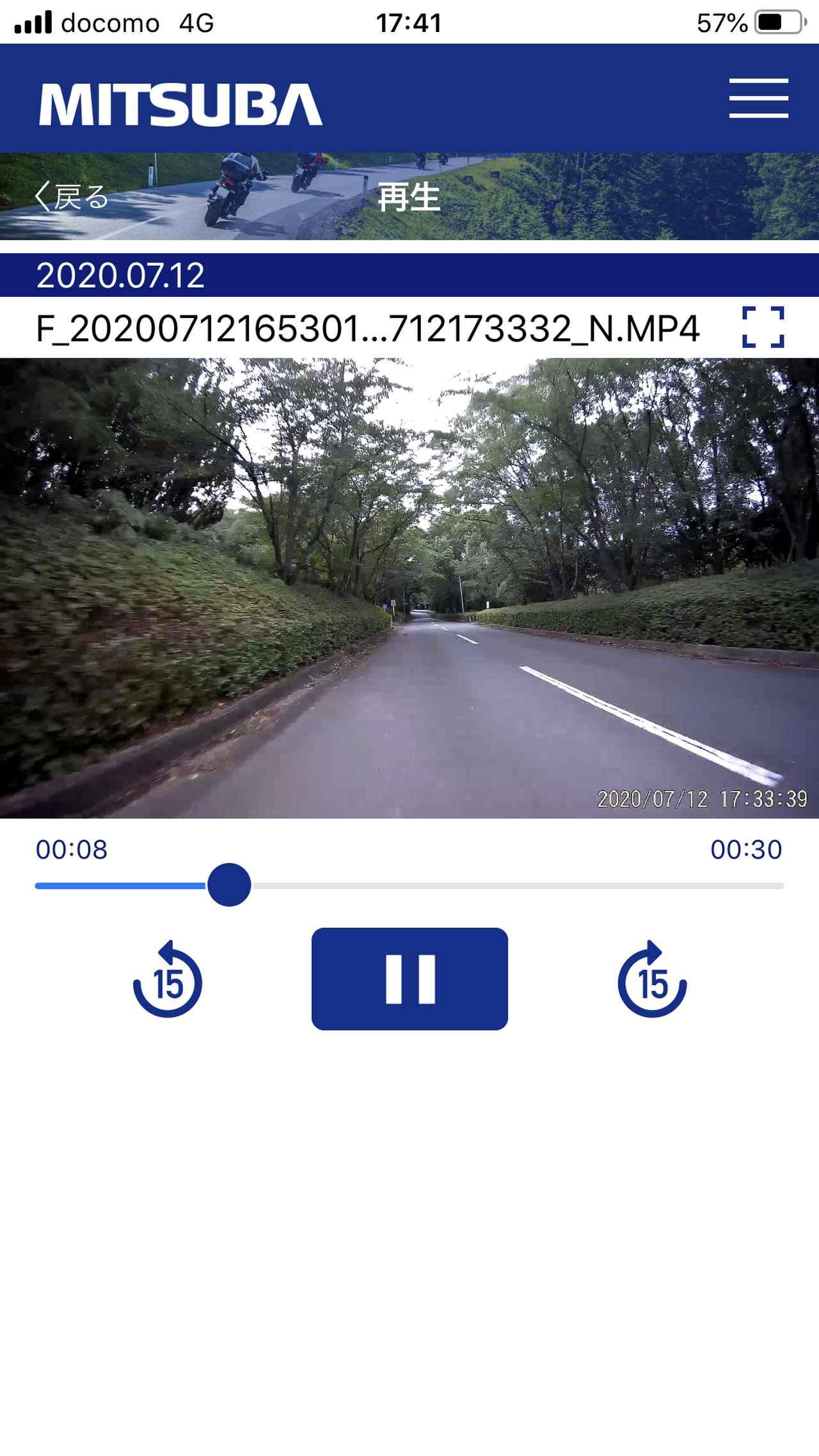 画像: 録画の確認もできるけど、これは振動の確認くらいしか使わないかな、たぶん。