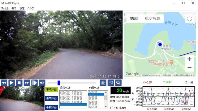 画像: こんな感じで左上にフロント、左下にリアカメラの撮影動画。入れ替えも可能。右にはグーグルマップで軌跡表示。速度もしっかり出ます。