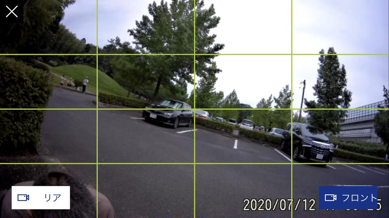 画像: スマホのスクショ。格子線が出るのが親切。斜めってるのはサイドスタンドで止めてたので…すいません。