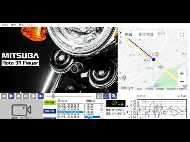 画像: Moto DR Playerはこんな感じ。 youtu.be