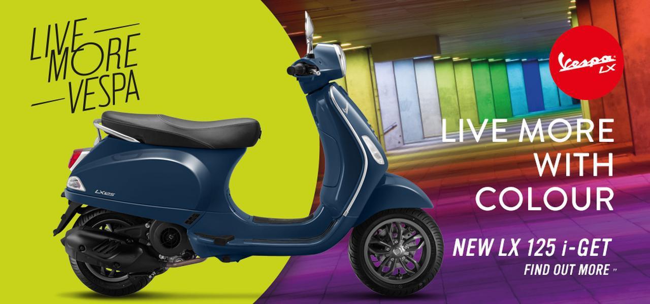 画像: ベスパ が進化! LEDライトなどを装備 - webオートバイ