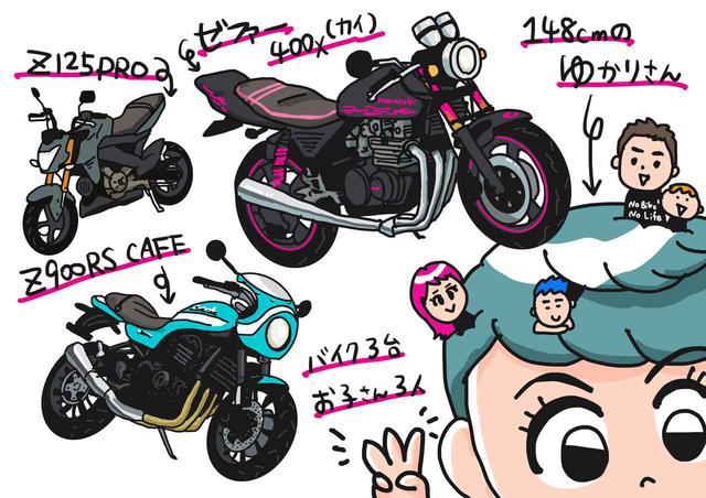 画像2: 沖縄でバイクde女子会!