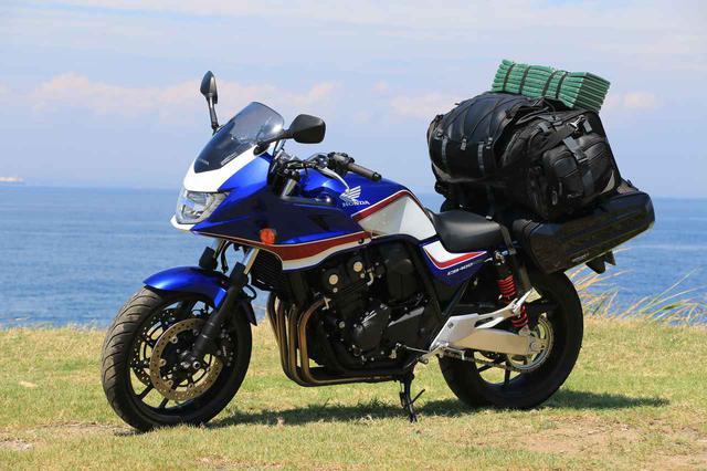 画像: 装着車両:ホンダ「CB400 SUPER BOL D'OR」 ※タナックスのサイドバッグ「スポルトシェルケース」も合わせて装着しています。