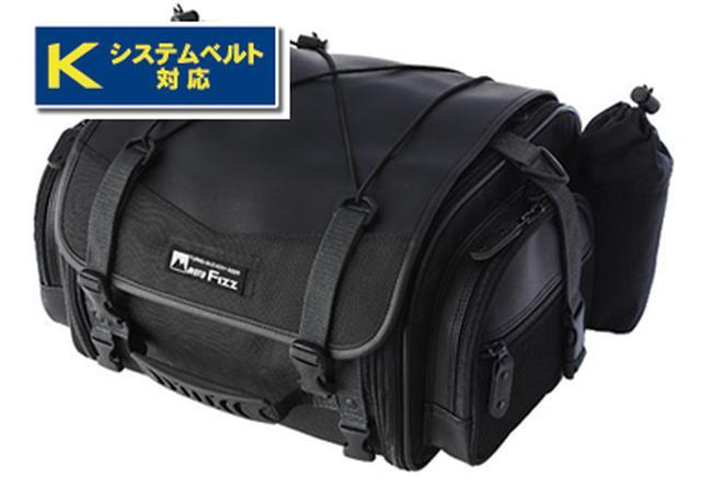 画像: 容量:19~27L 宿に泊まる or 日帰りツーリング向け メーカー希望小売価格:14,000円 www.tanax.co.jp