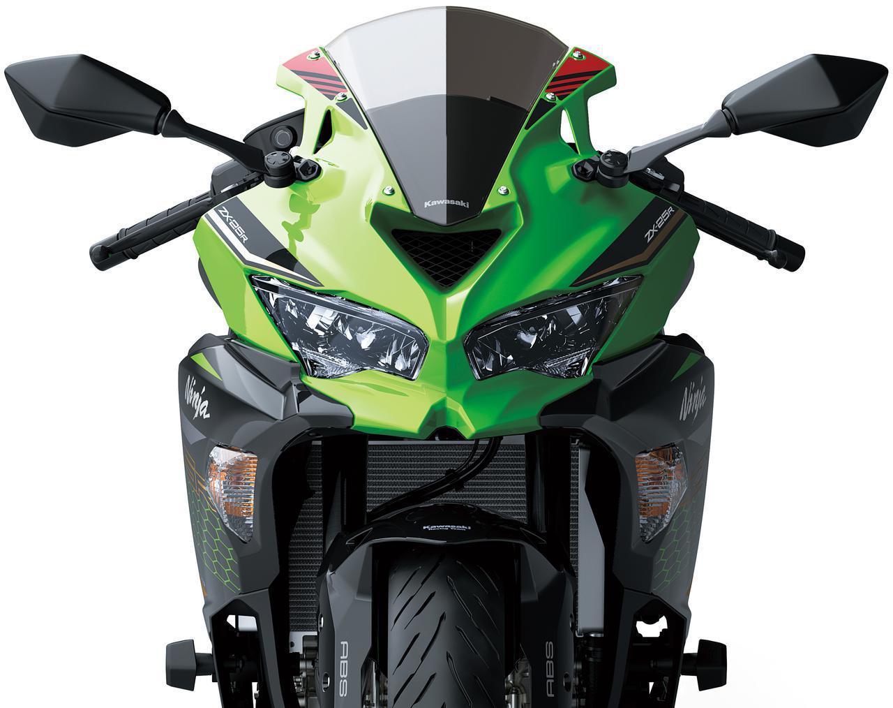 画像: カワサキ「Ninja ZX-25R」国内仕様車の価格・発売日・スペック・カラーバリエーションが決定! - webオートバイ