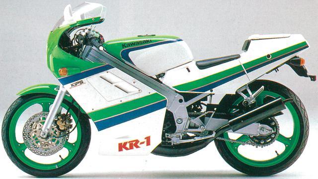 画像4: カワサキKR250・KR-1ヒストリー カワサキの2ストローク250ccスポーツバイクを解説!
