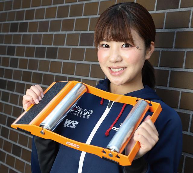 画像: メンテと洗車がグッと楽になる3800円の便利道具! デイトナ「メンテナンスローラースタンド」を使ってみた - webオートバイ