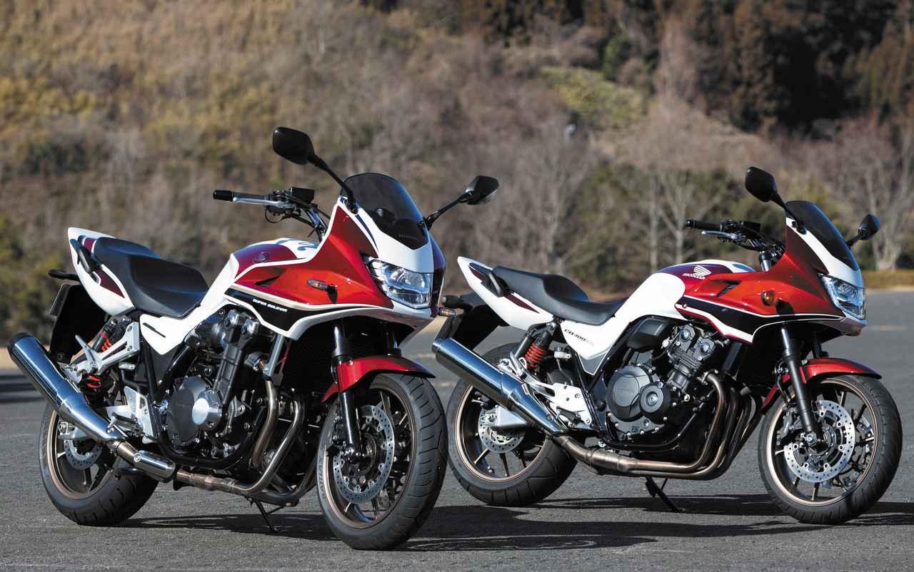 ホンダの歴史上 類を見ないロングセラーバイクcb400 Cb1300シリーズの魅力とは Webオートバイ