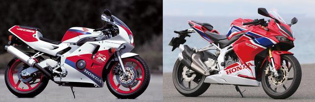 画像: ホンダ新旧「CBR250RR」バトル! 2気筒(2019年)VS 4気筒(1990年)ハンドリング編 - webオートバイ
