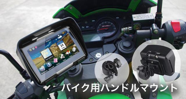 画像: 詳しい取付方法が気になった方は、こちらをご覧ください。 greenfunding.jp