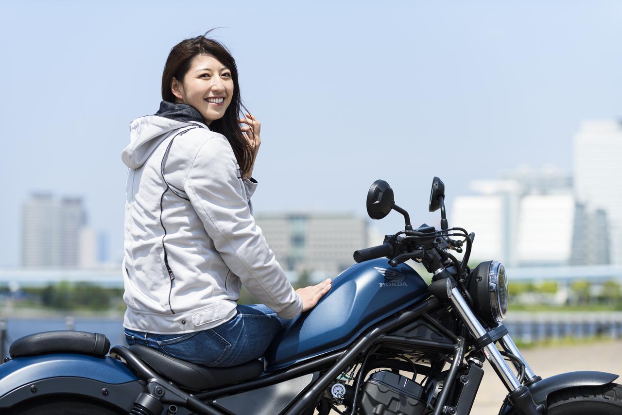 Images : 3番目の画像 - 「誰も聞いてくれないから! 自問自答で「Honda レブル」の魅力を語る(大関さおり)」のアルバム - webオートバイ