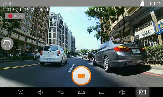 画像1: ドライブレコーダーに欠かせない機能を搭載!