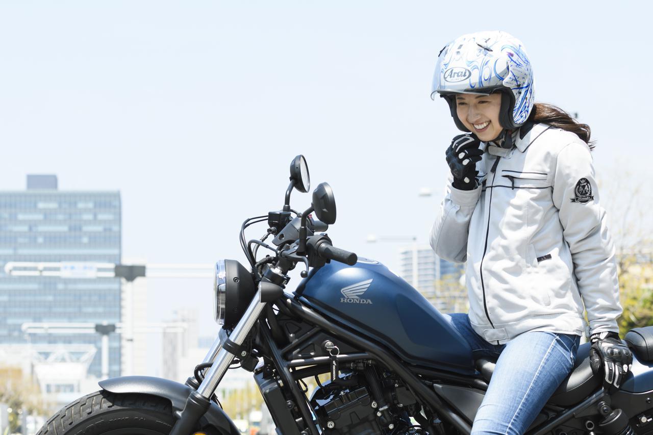 Images : 5番目の画像 - 「誰も聞いてくれないから! 自問自答で「Honda レブル」の魅力を語る(大関さおり)」のアルバム - webオートバイ