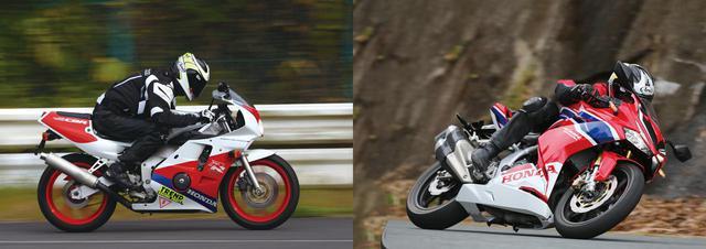 画像: ホンダ新旧「CBR250RR」バトル! 2気筒(2019年)VS 4気筒(1990年)装備編 - webオートバイ