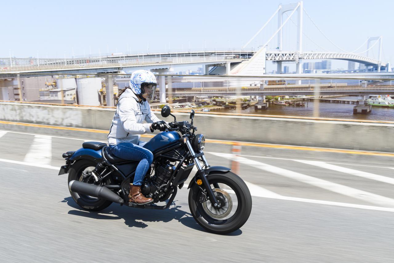 Images : 7番目の画像 - 「誰も聞いてくれないから! 自問自答で「Honda レブル」の魅力を語る(大関さおり)」のアルバム - webオートバイ