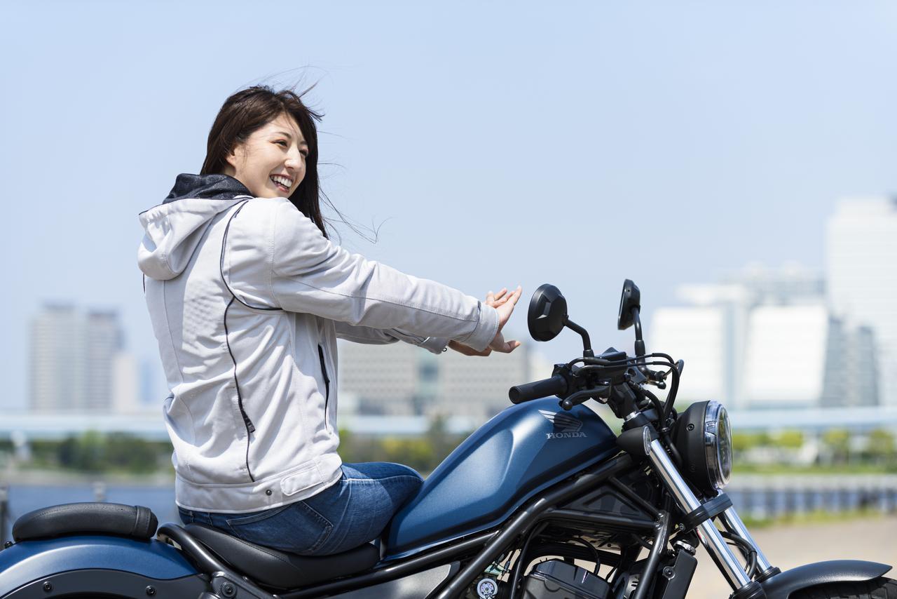 Images : 2番目の画像 - 「誰も聞いてくれないから! 自問自答で「Honda レブル」の魅力を語る(大関さおり)」のアルバム - webオートバイ