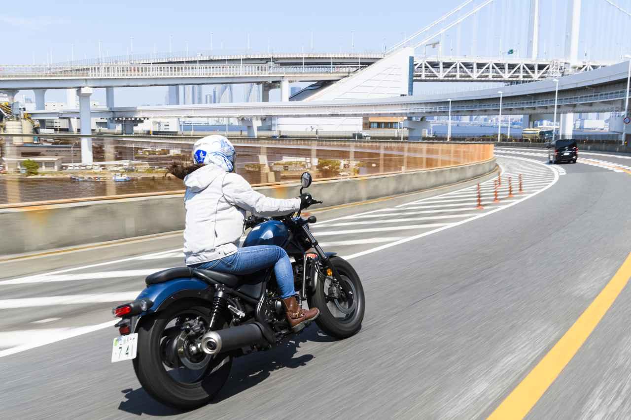 Images : 8番目の画像 - 「誰も聞いてくれないから! 自問自答で「Honda レブル」の魅力を語る(大関さおり)」のアルバム - webオートバイ