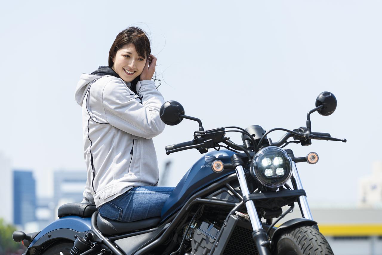 Images : 4番目の画像 - 「誰も聞いてくれないから! 自問自答で「Honda レブル」の魅力を語る(大関さおり)」のアルバム - webオートバイ