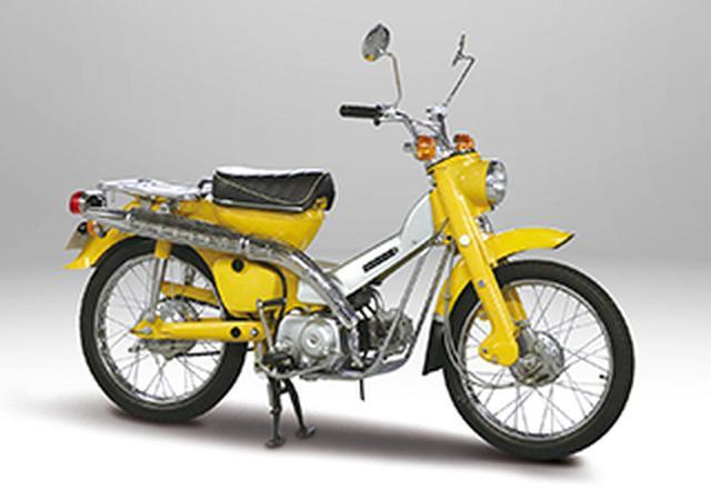 画像: Honda Collection Hall|企画展