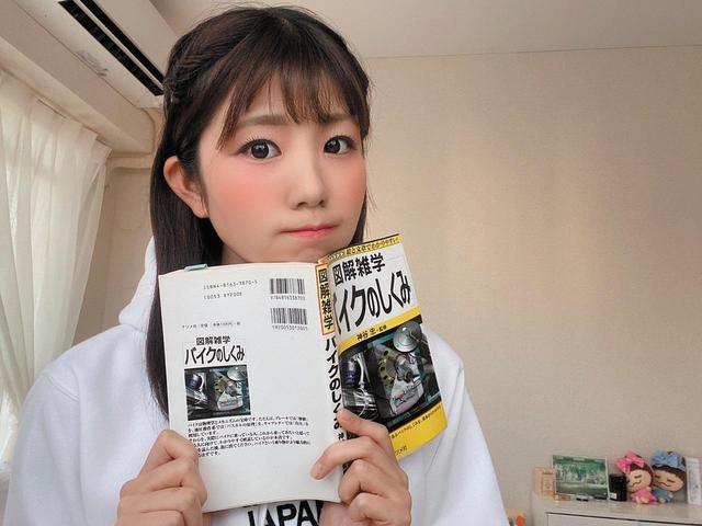 画像: 前回の梅日和では、読書について書きました。 www.autoby.jp