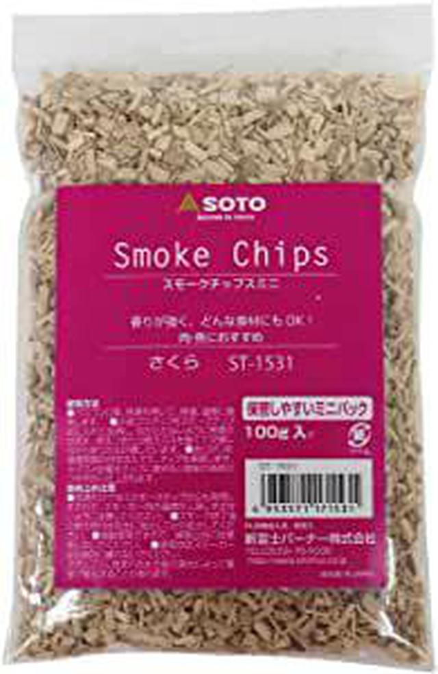 画像: Amazon | SOTO スモークチップスミニ さくら 100g