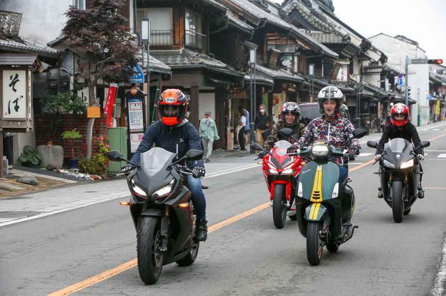 画像: 旅の目的地は埼玉県の川越。「小江戸」と呼ばれる人気の観光スポットです。