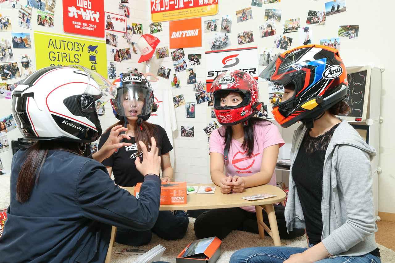 Images : 4番目の画像 - オートバイ女子部の「DT-E1」お試しツーリング - webオートバイ