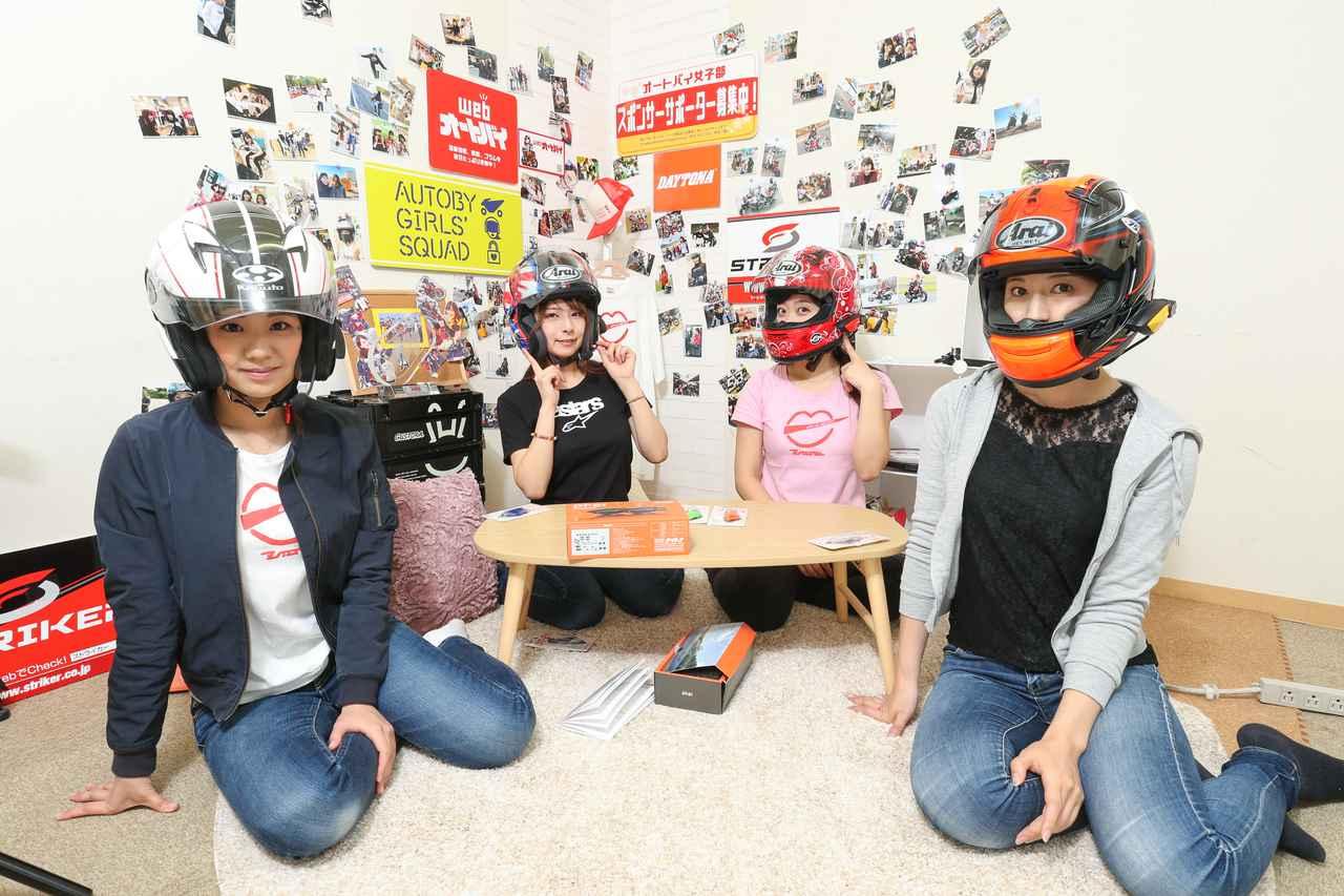 Images : 5番目の画像 - オートバイ女子部の「DT-E1」お試しツーリング - webオートバイ