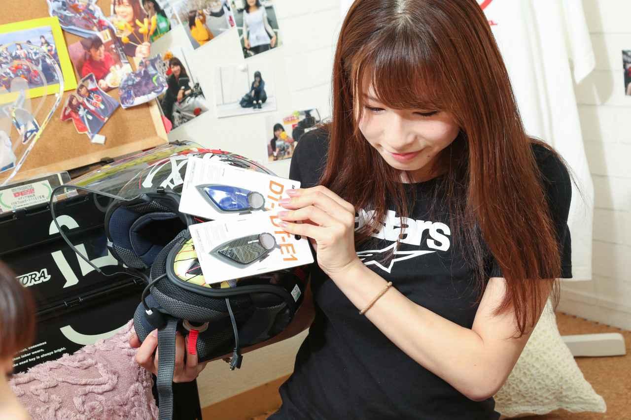 Images : 3番目の画像 - オートバイ女子部の「DT-E1」お試しツーリング - webオートバイ