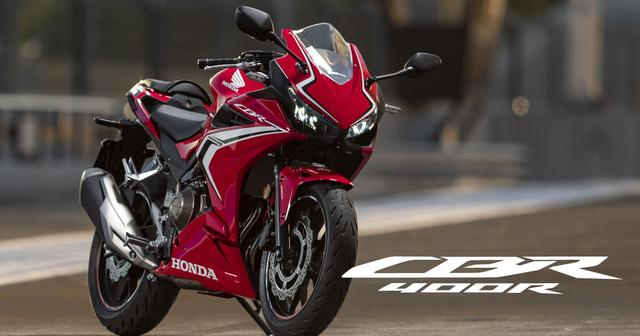 画像: CBR400R 車種カタログ|Honda