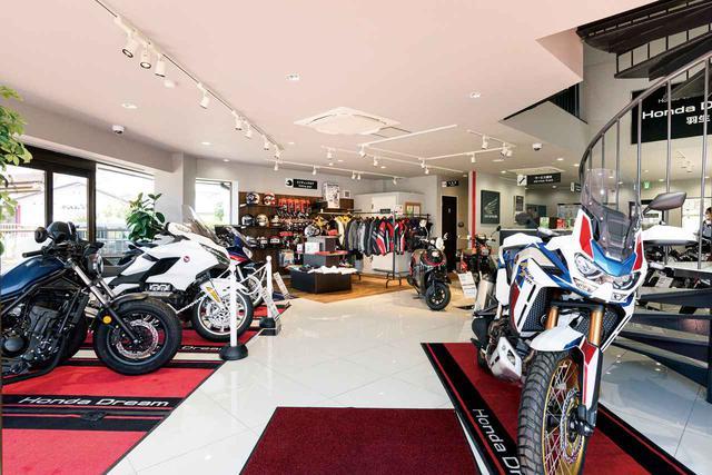画像: 「Honda Dream」はホンダ二輪車の全車種を取り扱う唯一の専門店!